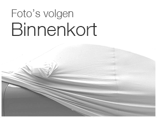 Opel Meriva 1.4 Turbo Cosmo Weinig kilometers